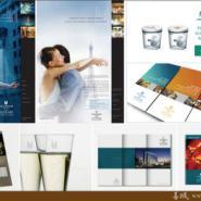 北京酒店标志vi设计/标识制作图片