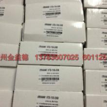 供应光纤收发器光电转换器单模多模收发器特价销售