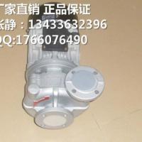 元欣油泵 YS-36B 高温泵浦