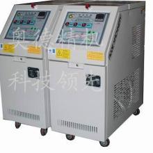 层压机模板油加热器   层压机模板加热器  吹塑模具专用模温机 图片