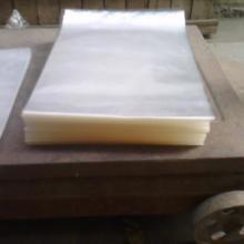 供应一等平板玻璃纸