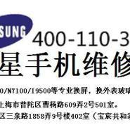 上海三星手机专业换屏图片