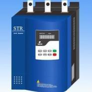132KW电机软启动器价格STR132B-3图片