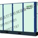 供应四川重庆螺杆式空压机/重庆螺杆式空压机厂家