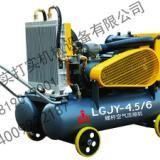 供应成都600kw螺杆空压机生产商