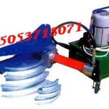 供应液压弯管机