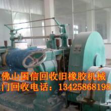 佛山回收橡胶机械,佛山回收炼胶机,佛山回收硫化机,佛山回收密炼机图片