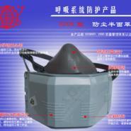 3200防尘面具焊接图片
