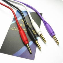 供应iphone音频线 iphone音频线3.5音频线批发