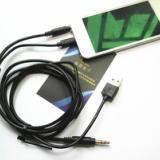 供应iphone5代AUX音频数据线
