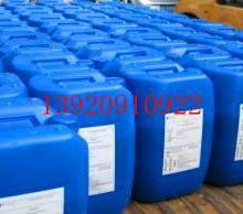 供应集宁缓蚀阻垢剂生产厂家,包头锅炉阻垢剂供应商电话,水处理化学品图图片