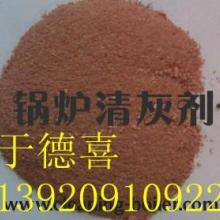 供应阻垢分散剂生产厂家,阻垢分散剂供应商,阻垢分散剂价格图片电话