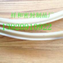供应南京哪里有硫化罐密封圈厂家,南京专业生产硫化罐密封圈制造商,南京硫化罐密封圈价钱批发