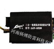 供应用于防雷的机房网络监控防雷器安装工程,河南迪舰防雷工程公司批发