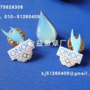 北京印刷徽章图片