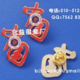 供应镂空金属徽章、镂空徽章、锌合金压铸徽章、锌合金徽章