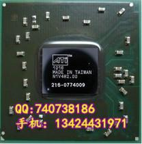 电子元器件 218-0755046 全国供货商 批发/采购