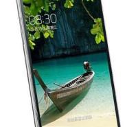 四核5寸Samsung/三星I9220蓝牙+G图片