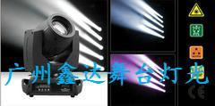15R光束灯/330W光束灯/15R光束灯图图片