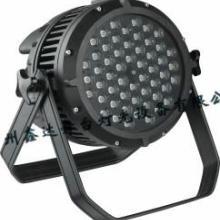 供应54颗LED帕灯/LED舞台灯/LED灯具