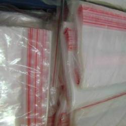 供應PE塑料包裝袋/膠袋