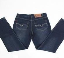 供应便宜的男士牛仔裤批发,便宜的男士牛仔裤批发价格,便宜的男士牛仔裤