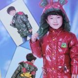 供应北京童装批发市场