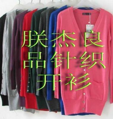 低价毛衣图片/低价毛衣样板图 (1)