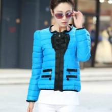供应新款女装棉衣批发北京新款女装棉衣批发便宜的新款女装棉衣批发
