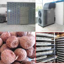 供应广西最好用的烘干机,农产品烘干机,批发