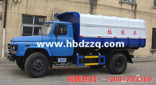 供应蓝色东风140挂桶式垃圾车图片