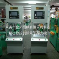 供应精密数控伺服电子压力机
