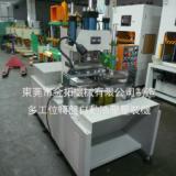 供应多工位转盘自动油压机