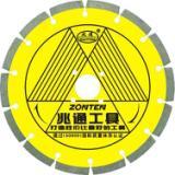 贵州金刚石锯片供应贵州金刚石工具贵州石材锯片价格贵州混凝土切割片厂家