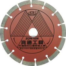 青海金刚石锯片厂家青海金刚石锯片批发青海石材切割片价格青海金刚石工具