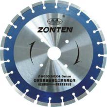 广西马路锯片厂家广西马路切割片供应广西混凝土锯片广西混凝土切割片价格