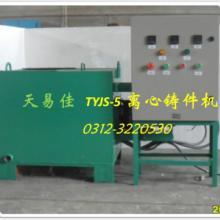 供应天津卧式离心铸件机价格/离心铸造机厂家/离心铸造机供应商价格批发