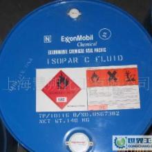 供应美孚异构烷烃IsoparH