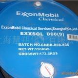 供应埃克森美孚脱芳烃溶剂ExxsolD60