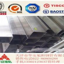 供应304不锈钢型材批发