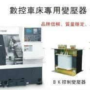 大庆BK变压器电源变压器图片