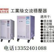 激光切割机专用稳压器图片