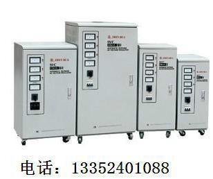三相交流电源稳压器图片