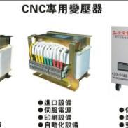 哈尔滨电器电源隔离变压器图片