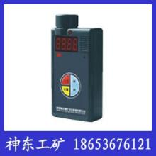 供应氧气测定器,云南氧气测定器,辽宁氧气测定器批发