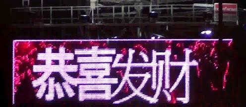 深圳市星轮光电科技有限公司