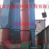 供应电除尘器改造,电除尘器改造厂家,电除尘器改造公司,除尘器