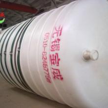 供应无锡储罐无锡贮罐防腐罐塑料运输槽罐