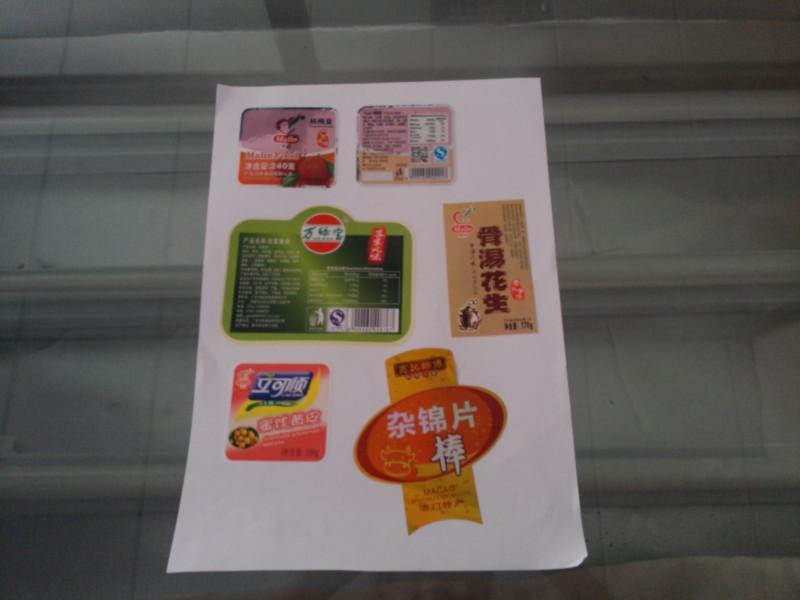 供应铜板纸食品标签/铜板纸食品标签印刷/铜板纸食品标签生产厂家