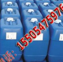 供应污水除臭剂,造纸污水除臭剂,化工除臭剂